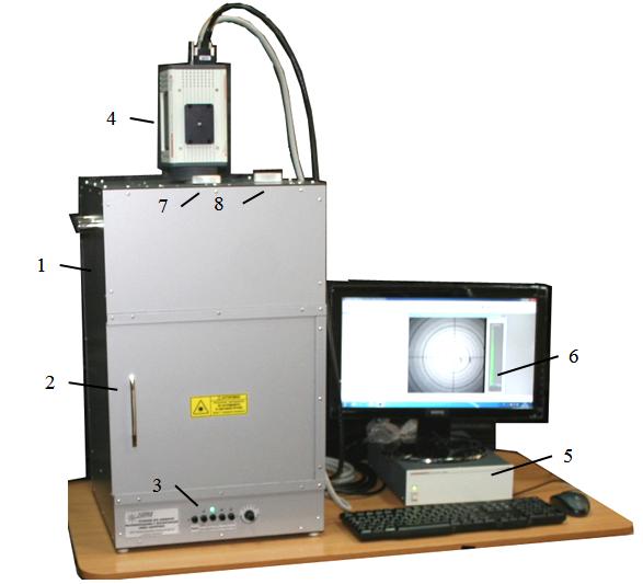 установка для измерения биолюминесценуии и флуоресценции